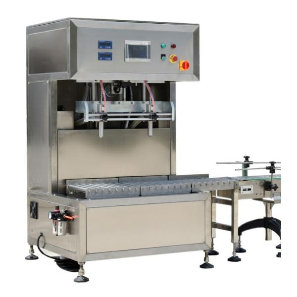 Automatic Weigh-Fill Jars Filling Machine #1 image